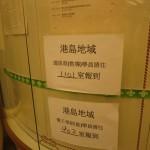20140720-港島童軍資訊科技會通訊(教導組)專章訓練班-Course room 1101