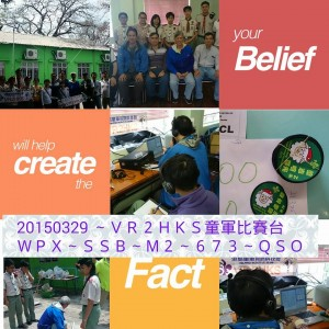 20150329-Summary of VR2HKS WPX Contest